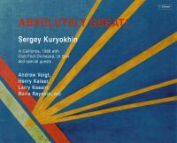 Курёхин Сергей - Absolutely Great! (7CD box)