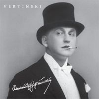 Вертинский Александр - Vertinski (LP)