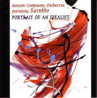 Сайнхо и Moscow Composer Orchestra - Portrait of Idealist
