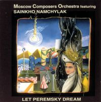 Сайнхо и Moscow Composer Orchestra - Let Peremsky Dream