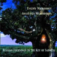 Маслобоевы Евгений и Анастасия - Russian Folksongs in the Key Of Sadness