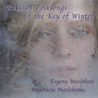 Маслобоевы Евгений и Анастасия - Russian Folksongs In the Key of Winter