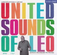 ������� ������� � ������ - United Sounds Of Leo. ������ � ���������� ��� ������� (3CD+DVD)