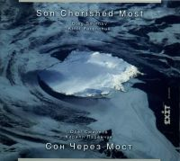 EXIT project presents - Son Cherished Most / Сон Через Мост