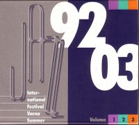 Сборник - International Jazz Festival Varna Summer (3CD)