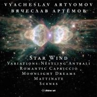 Артёмов Вячеслав - Star Wind and other works