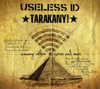 Тараканы! / Useless ID - Among Other Zeros And Ones
