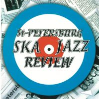 St. Petersburg Ska-Jazz Review - St. Petersburg Ska-Jazz Review (LP)