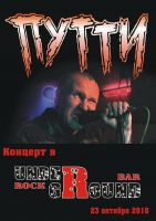 Путти - Концерт в Rock-Bar Underground 23.10.10 (DVD)