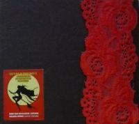СИстема БЕзопасности - Марсианская пыль (делюкс издание)