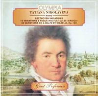 Николаева Татьяна - Бетховен: 15 вариаций и фуга «Эроика», 33 вариации на тему вальса Диабелли