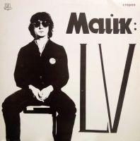 Зоопарк / Майк - LV (LP, первое издание)