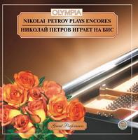 Петров Николай - Играет на Бис
